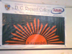 Memories of Aarambh 2009