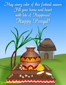 Happy Pongal 2011!